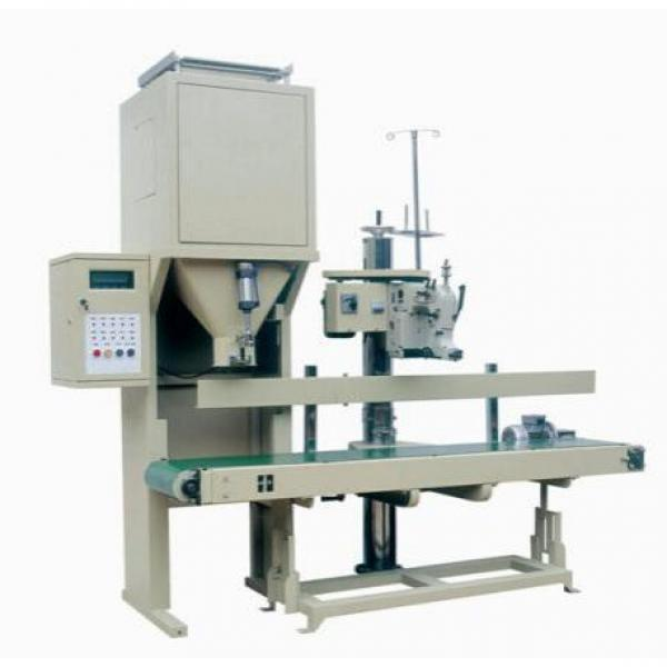 Pet Food Packaging Machine for Pouch (GD8-200A)